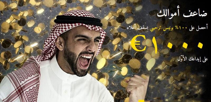 sheikh casinos